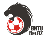 БНТУ-БелАЗ - Гомель