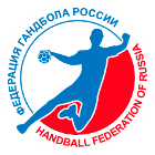 Чемпионат России по гандболу среди мужских команд